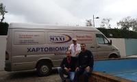 Η βιομηχανία MAXI AEBE ενισχυεί το έργο της Αντηρίδας